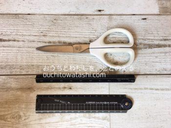 机 片付け ライフスタイルツール 収納 文房具