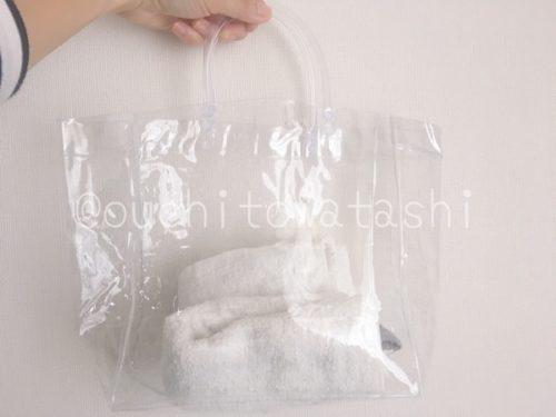 子どものプールバッグはダイソーのクリアバッグがおすすめ