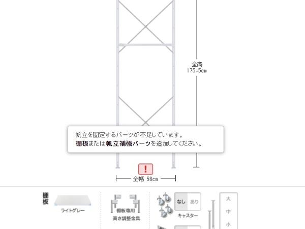 【年長・子ども服収納】無印良品ユニットシェルフは成長にあわせて長く使えそうな家具