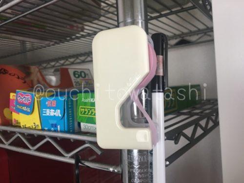 【冷蔵庫収納】家事の負担を減らす我が家の収納3つのコツ