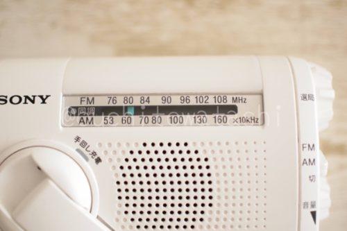 電池なしでスマホ充電OK | 災害時に持っておきたい1台3役のポータブルラジオ
